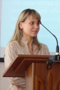 English to Russian interpreter in Donetsk, Yuliya Id Don 001